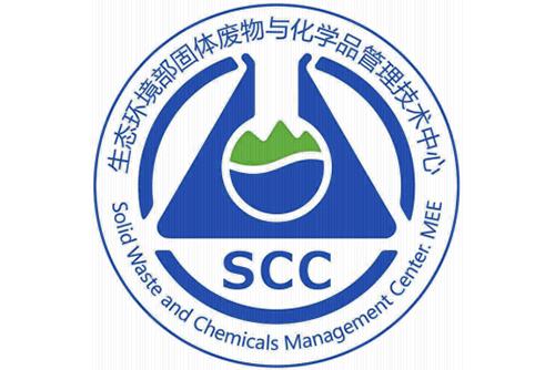 生态环境部固管中心:发布《固体废物信息